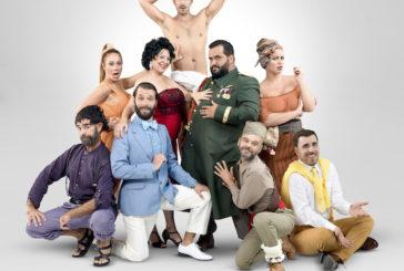 Se estrena la comedia 'El Eunuco' con el cartel de 'Agotadas las localidades'