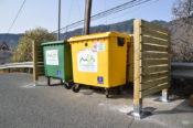 Valsequillo inicia a cubrir sus contenedores en el marco de un plan de embellecimiento